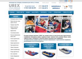 urex.ru