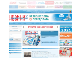 urgent.mif-ua.com
