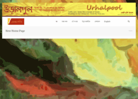 urhalpool.com