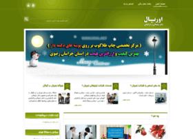 urial.net