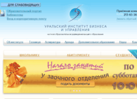 urib.info