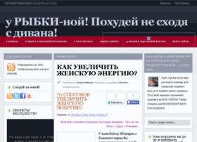 uribki.ru