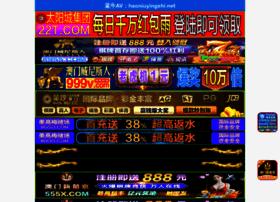 urimagnation.com