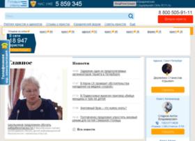 urist20146.9111.ru