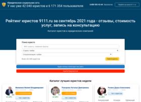 uristy.ru