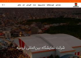 urmiafair.com