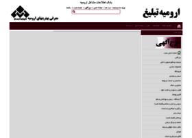urmiatabligh.com