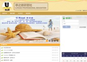 uroad.com.hk