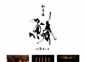 uroco-kyoto.com