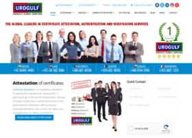 Urogulf review