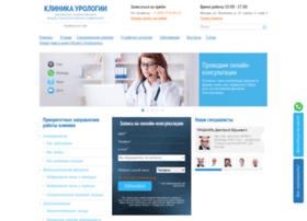 urogynecology.ru