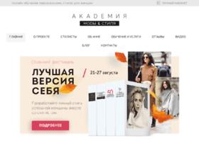 uroki-stilista.ru