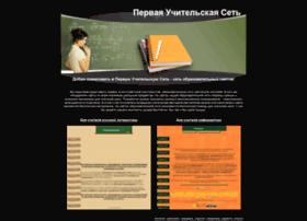 uroki.org.ua
