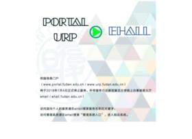 urp.fudan.edu.cn