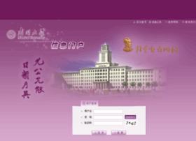 urp.nankai.edu.cn