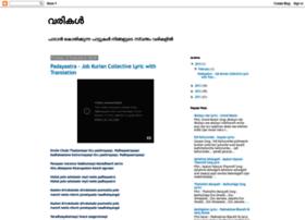 ursakhil.blogspot.com