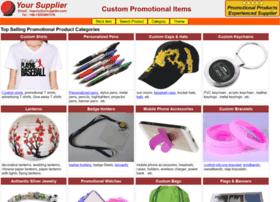 ursupplier.com