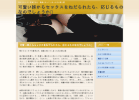 urublogs.net