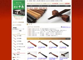 urusigei-nakajima.com