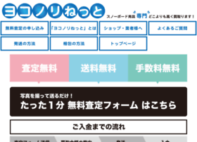 uruze.jp