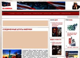 us-america.ru