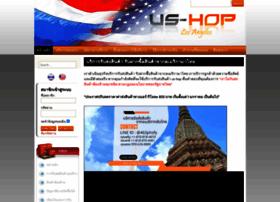 us-hop.com