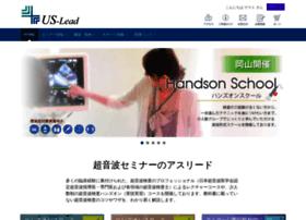 us-lead.com