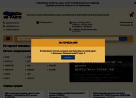 us-parts.ru