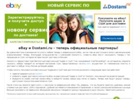 us.dostami.ru