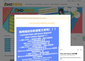us.hoyoyo.com
