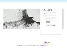 us.softsilkroad.com