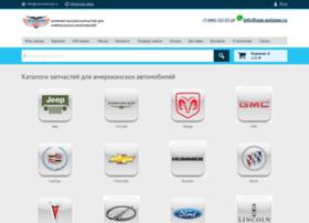 usa-autozap.ru