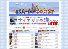 usa-go-go.net