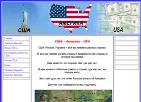 usaamerica.info