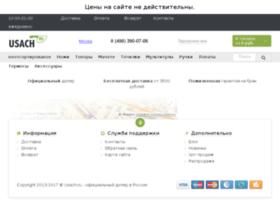 usach.ru