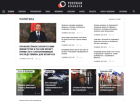 usakhalinsk.rusplt.ru
