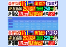 usarhs-market.com