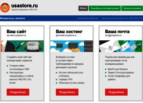 usastore.ru