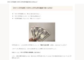 usatoa.com
