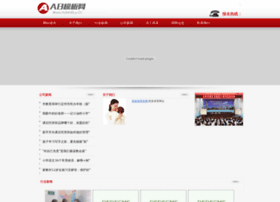 usaweb-directory.com