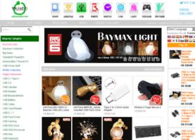 usb.brando.com.hk
