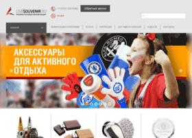 usbsouvenir.ru
