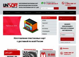 uscard.ru