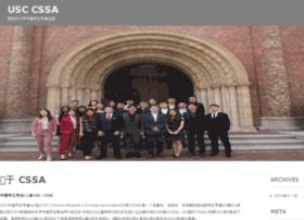 usccssa.com