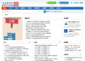 uschuangye.com