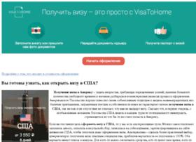 usconsulate.spb.ru