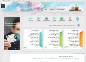 use.mashhad.ir