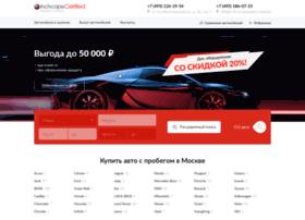 used-cars.ru