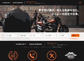 usedbikes.harley-davidson.co.jp