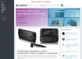 usedcable.ru